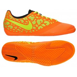Buty piłkarskie Nike Elastico Pro II